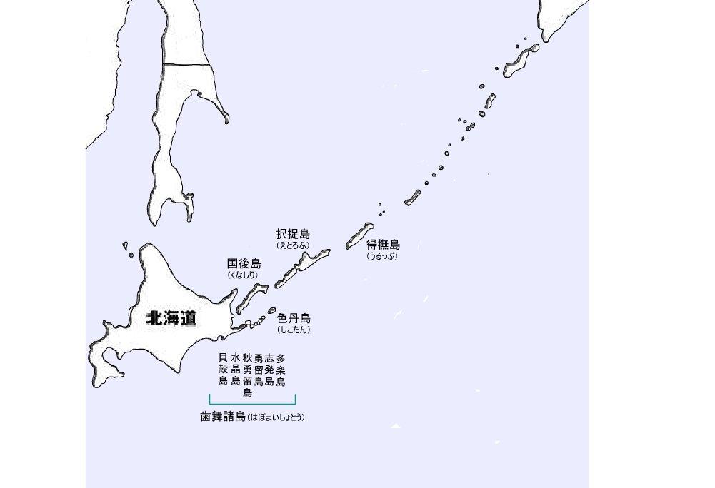 北方領土 | TOSSランド : 日本 旧国名 白地図 : 日本